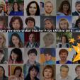 Визначено 50 кращих вчителів України