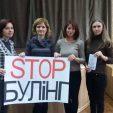 Наступний тиждень в Україні – тиждень з протидії булінгу